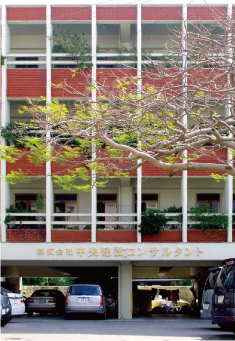中央建設コンサルタント社屋